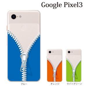 スマホケース ハードケース google pixel 3 クリアケース ケース スマホカバー おしゃれ カバー ファスナー チャック ジッパー|kintsu