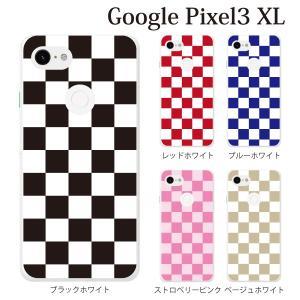 スマホケース ハードケース google pixel3 xl クリアケース ケース スマホカバー お...