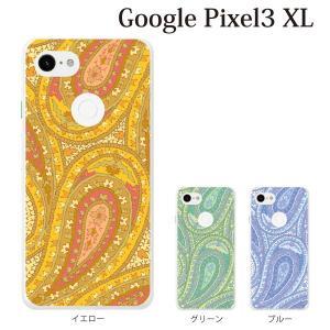 スマホケース ハードケース google pixel3 xl クリアケース ケース スマホカバー おしゃれ カバー ペイズリー TYPE1|kintsu