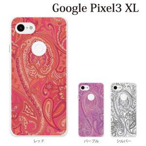 スマホケース ハードケース google pixel3 xl クリアケース ケース スマホカバー おしゃれ カバー ペイズリー TYPE2|kintsu