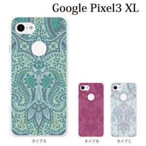スマホケース ハードケース google pixel3 xl クリアケース ケース スマホカバー おしゃれ カバー ペイズリー TYPE3|kintsu