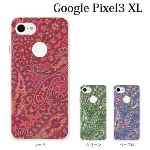 スマホケース ハードケース google pixel3 xl クリアケース ケース スマホカバー おしゃれ カバー ペイズリー TYPE4|kintsu