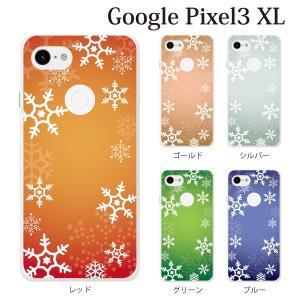 スマホケース ハードケース google pixel3 xl クリアケース ケース スマホカバー おしゃれ カバー スノウクリスタル 雪の結晶 TYPE6|kintsu