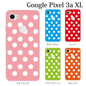 スマホケース ハードケース google Pixel 3a xl クリアケース ケース スマホカバー おしゃれ カバー  ホワイト ドット柄 水玉 TYPE3|kintsu
