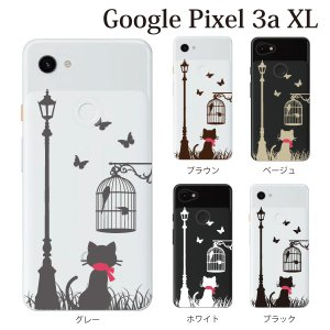 スマホケース ハードケース google Pixel 3a xl クリアケース ケース スマホカバー おしゃれ カバー  キャット ストリート 猫 クリア|kintsu