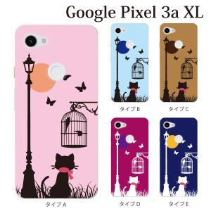 スマホケース ハードケース google Pixel 3a xl クリアケース ケース スマホカバー おしゃれ カバー  キャット ストリート 猫 カラー|kintsu