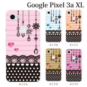 スマホケース ハードケース google Pixel 3a xl クリアケース ケース スマホカバー おしゃれ カバー  ガーリー ドットレース&ボーダー|kintsu