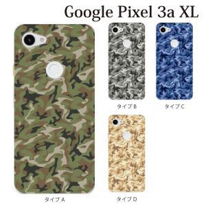 スマホケース ハードケース google Pixel 3a xl クリアケース ケース スマホカバー おしゃれ カバー  サバイバル 迷彩 リーフTYPE|kintsu