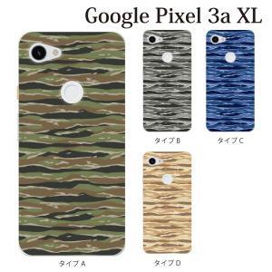 スマホケース ハードケース google Pixel 3a xl クリアケース ケース スマホカバー おしゃれ カバー  サバイバル 迷彩 ストライプTYPE|kintsu