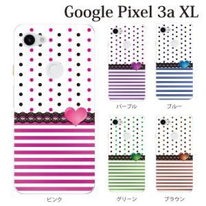 スマホケース ハードケース google Pixel 3a xl クリアケース ケース スマホカバー おしゃれ カバー  ドットボーダー柄 ハート|kintsu