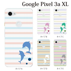 スマホケース ハードケース google Pixel 3a xl クリアケース ケース スマホカバー おしゃれ カバー  パステルボーダー柄 イルカ|kintsu