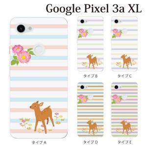 スマホケース ハードケース google Pixel 3a xl クリアケース ケース スマホカバー おしゃれ カバー  パステルボーダー柄 小鹿|kintsu
