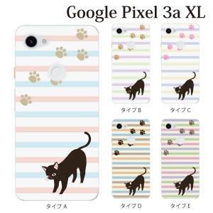 スマホケース ハードケース google Pixel 3a xl クリアケース ケース スマホカバー おしゃれ カバー  パステルボーダー柄 黒猫|kintsu