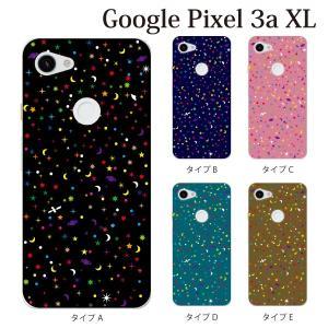 スマホケース ハードケース google Pixel 3a xl クリアケース ケース スマホカバー おしゃれ カバー  ポップ・スター 星 SPACE カラー|kintsu