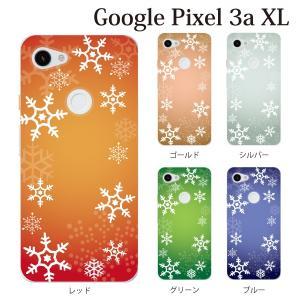 スマホケース ハードケース google Pixel 3a xl クリアケース ケース スマホカバー おしゃれ カバー  スノウクリスタル 雪の結晶 TYPE6|kintsu