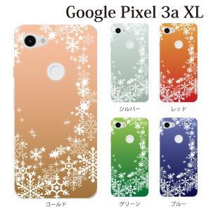 スマホケース ハードケース google Pixel 3a xl クリアケース ケース スマホカバー おしゃれ カバー  スノウワールド カラー|kintsu