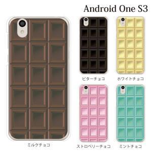 スマホケース Android ONE S3 ケース クリア おしゃれ アンドロイドワンs3 カバー かわいい おもしろ チョコレート 板チョコ TYPE2|kintsu