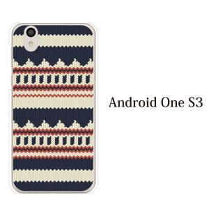 スマホケース Android ONE S3 ケース クリア おしゃれ アンドロイドワンs3 カバー かわいい 冬 ニット風 デザイン TYPE1|kintsu