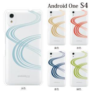 スマホケース ワイモバイルスマホカバー Android ONE S4 ケース ハードケース おしゃれ simフリースマホ アンドロイドワンs4 kintsu