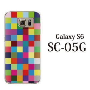 ギャラクシー S6 ケース SC-05G GalaxyS6 カバー / カラフルチェッカー ブロック (ギャラクシーS6/SC05G/ドコモ)|kintsu