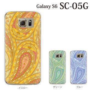 ギャラクシー S6 ケース SC-05G GalaxyS6 カバー / ペイズリー TYPE1 (ギャラクシーS6/SC05G/ドコモ)|kintsu