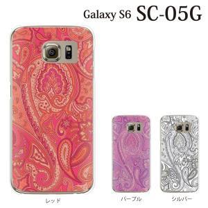 ギャラクシー S6 ケース SC-05G GalaxyS6 カバー / ペイズリー TYPE2 (ギャラクシーS6/SC05G/ドコモ)|kintsu