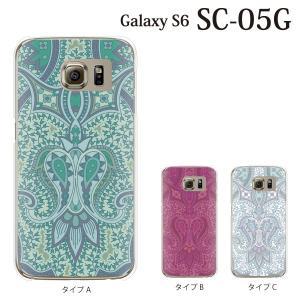 ギャラクシー S6 ケース SC-05G GalaxyS6 カバー / ペイズリー TYPE3 (ギャラクシーS6/SC05G/ドコモ)|kintsu