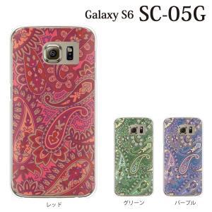 ギャラクシー S6 ケース SC-05G GalaxyS6 カバー / ペイズリー TYPE4 (ギャラクシーS6/SC05G/ドコモ)|kintsu