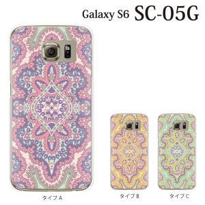 ギャラクシー S6 ケース SC-05G GalaxyS6 カバー / ペイズリー TYPE5 (ギャラクシーS6/SC05G/ドコモ)|kintsu
