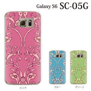 ギャラクシー S6 ケース SC-05G GalaxyS6 カバー / ペイズリー TYPE6 (ギャラクシーS6/SC05G/ドコモ)|kintsu