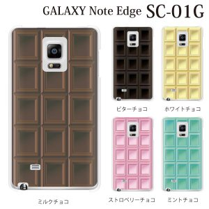 ■対応機種 docomo/auの GALAXY Note Edge SC-01G/GALAXY No...