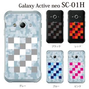 Galaxy Active neo SC-01H sc01h ケース カバー チェック 市松模様 ブロック kintsu