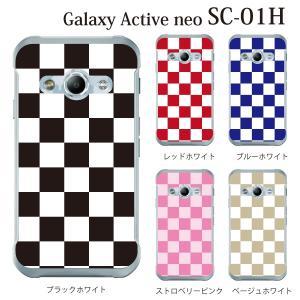 Galaxy Active neo SC-01H sc01h ケース カバー チェッカーフラッグ kintsu