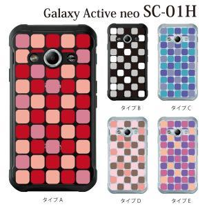 Galaxy Active neo SC-01H sc01h ケース カバー NISHIKIGOI タイル柄 kintsu