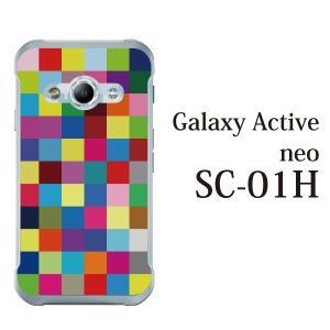 Galaxy Active neo SC-01H sc01h ケース カバー カラフルチェッカー ブロック kintsu