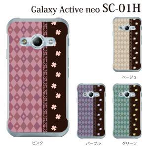 Galaxy Active neo SC-01H sc01h ケース カバー スマホケース スマホカバー ハーリキン・チェックと四葉 クローバー kintsu