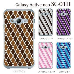 Galaxy Active neo SC-01H sc01h ケース カバー スマホケース スマホカバー アーガイルチェック kintsu