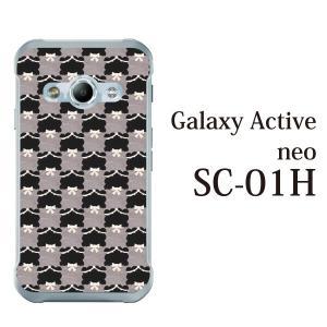 Galaxy Active neo SC-01H sc01h ケース カバー スマホケース スマホカバー フェルト生地風 チェック柄TypeA kintsu