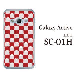 Galaxy Active neo SC-01H sc01h ケース カバー スマホケース スマホカバー カバー フェルト生地風 チェック柄TypeB kintsu