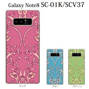 スマホケース Galaxy Note8 SC-01K ケース カバー ペイズリー TYPE6|kintsu