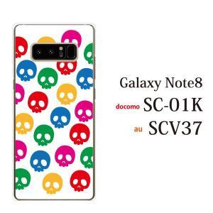 スマホケース Galaxy Note8 SC-01K ケース カバー スマホケース スマホカバー ドット ドクロ|kintsu