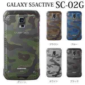 SC-02G ギャラクシー S5 アクティブ ケース / 透ける迷彩柄 カムフラージュ クリア  (SC02G/GALAXY S5 ACTIVE/docomo/カバー)