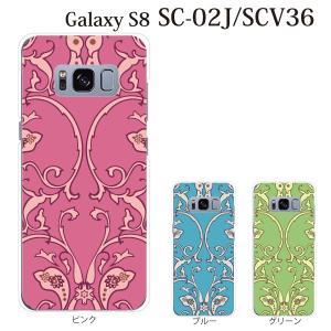 スマホケース Galaxy S8 SC-02J ケース カバー ペイズリー TYPE6 kintsu