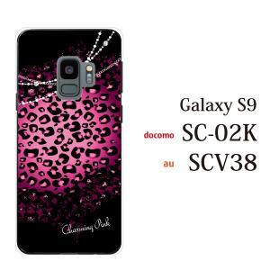 スマホケース galaxy s9 ケース おしゃれ ハードケース ギャラクシーs9 カバー 携帯ケース チャームピンク ヒョウ柄 レース|kintsu