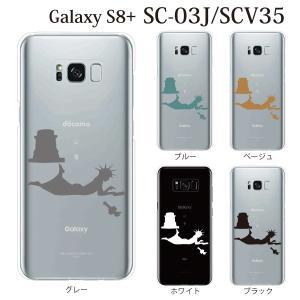 スマホケース Galaxy S8+ SC-03J ケース カバー マリアンヌ 自由になりすぎる女神 クリア|kintsu