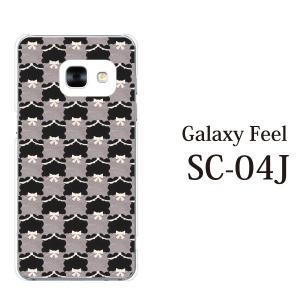 スマホケース Galaxy Feel SC-04J ケース カバー スマホケース スマホカバー フェルト生地風 チェック柄TypeA|kintsu