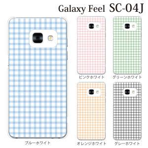 スマホケース Galaxy Feel SC-04J ケース カバー スマホケース スマホカバー パステルチェック|kintsu