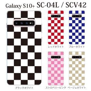 スマホケース ハードケース galaxy s10+ クリアケース ケース スマホカバー おしゃれ カバー sc-04l チェッカーフラッグ|kintsu