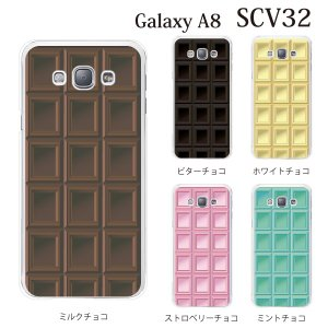 ■対応機種 au エーユーの Galaxy A8 SCV32 専用のクリアカバー ハード ケースです...