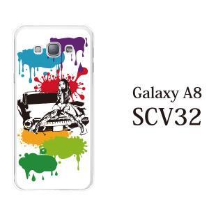 SCV32 Galaxy A8 scv32 ケース カバー ...